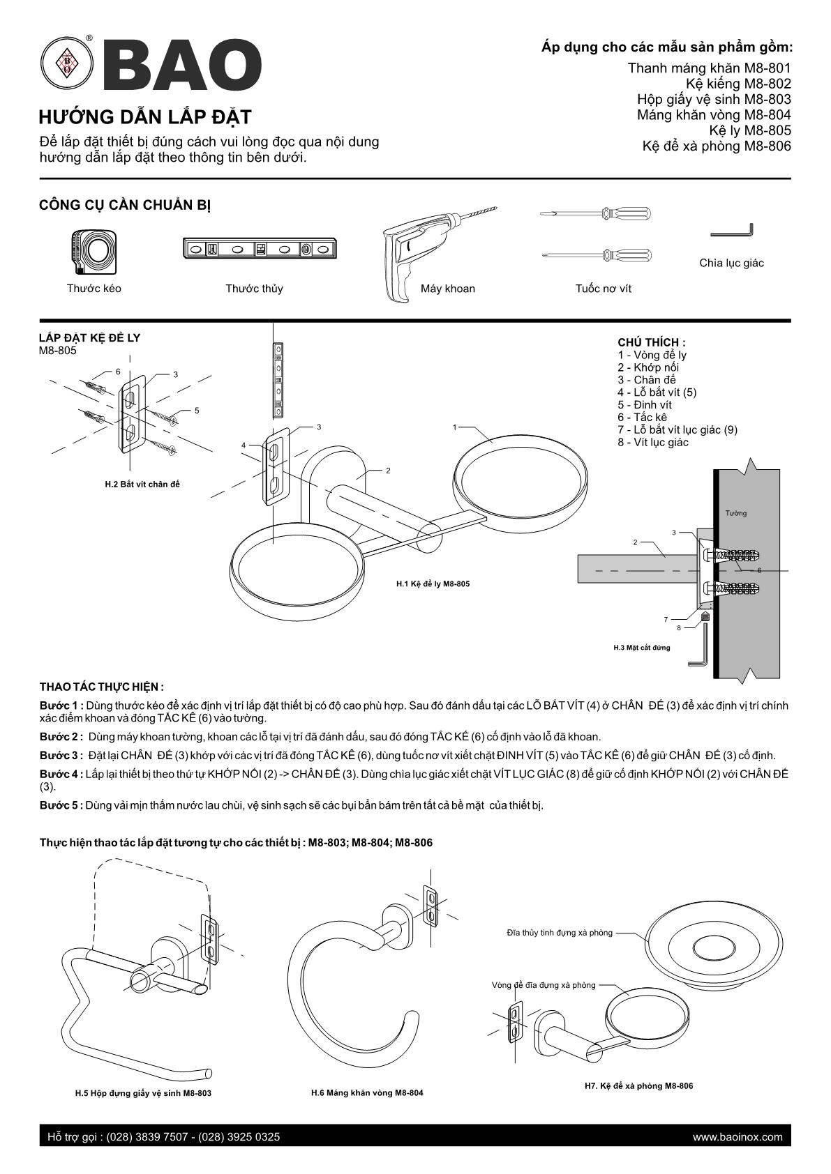 Hướng dẫn lắp đặt Bộ phụ kiện phòng tắm BAO-6M8